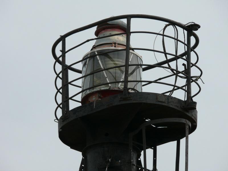 лампа маяка Долгая Коса